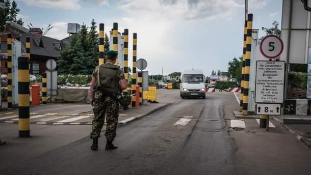 Пункт пропуска на украинской границе