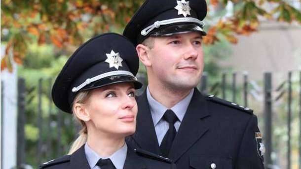 Нова форма поліції