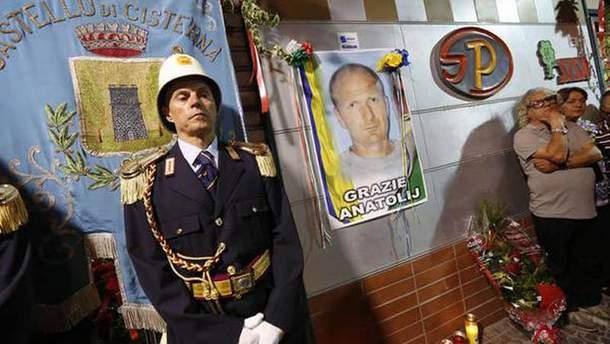 Почтение памяти украинца