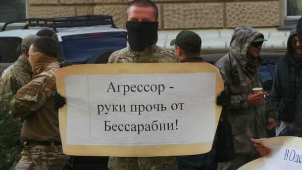 """Пикет """"Правого сектора"""""""