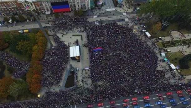 Отфотошопленный Донецк