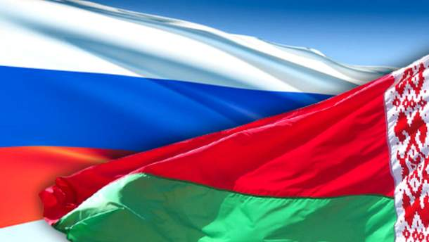 Росія та Білорусь