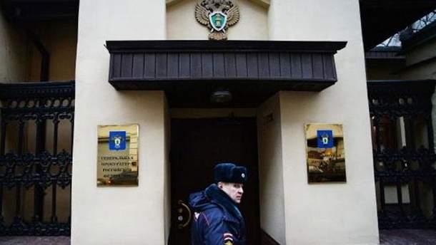 Украинца допросила прокуратура Москвы