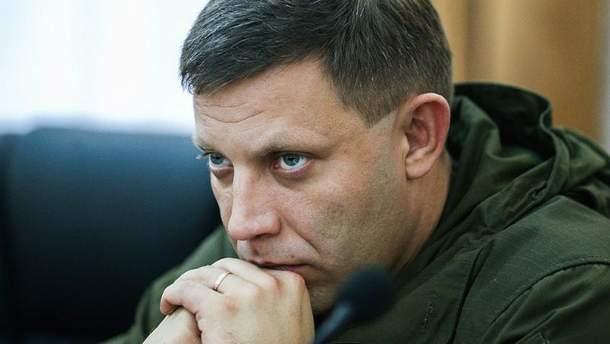 Ватажок бойовиків Олександр Захарченко