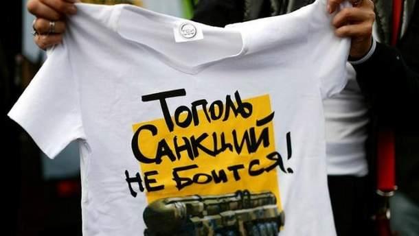 Футболки з маразматичними російськими слоганами