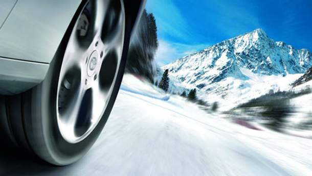 Зимние шини