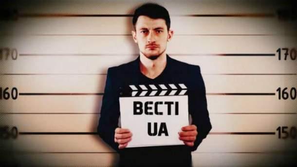 Игорь Гаврищак