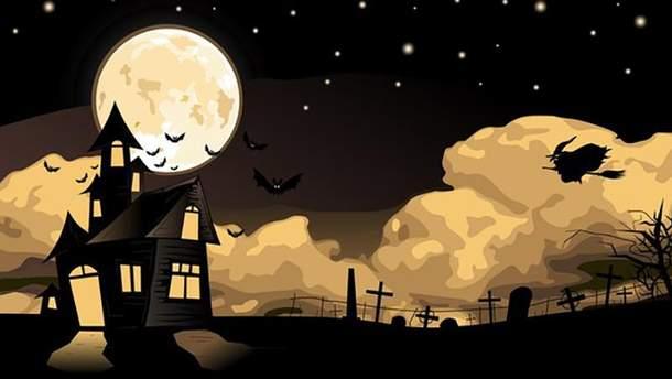 Хелловін