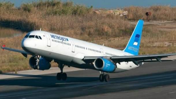 Airbus-321