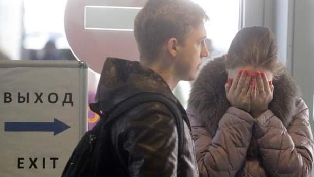 Родичі загиблих в аеропорту Пулково