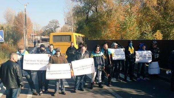 Митинг под домом Порошенко