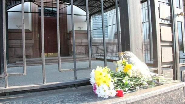 Квіти під посольством Росії