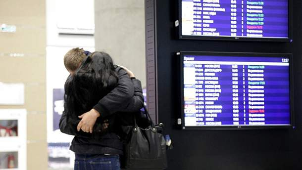 Родственники погибших в российском аэропорту