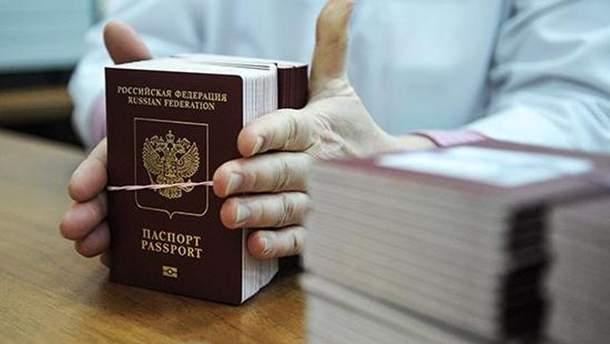 Російські паспорти