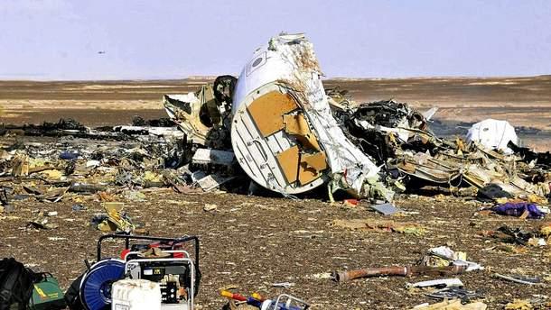 Рештки збитого літака
