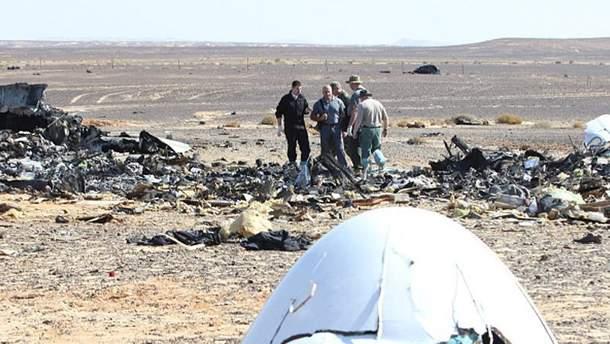 Місце катастрофи Airbus A321