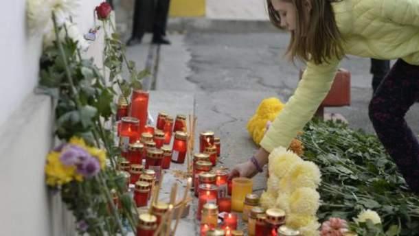 Количество погибших в Бухаресте выросло