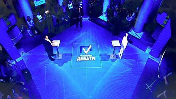 Дебати
