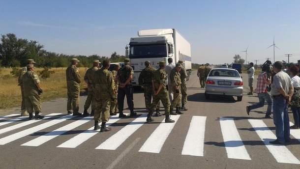 Блокада Крима