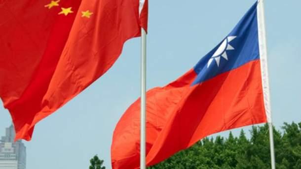 Лидеры КНР и Тайваня проведут официальную встречу
