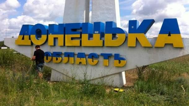 Українська Донеччина