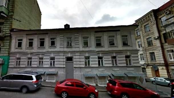 Дом Ющенко