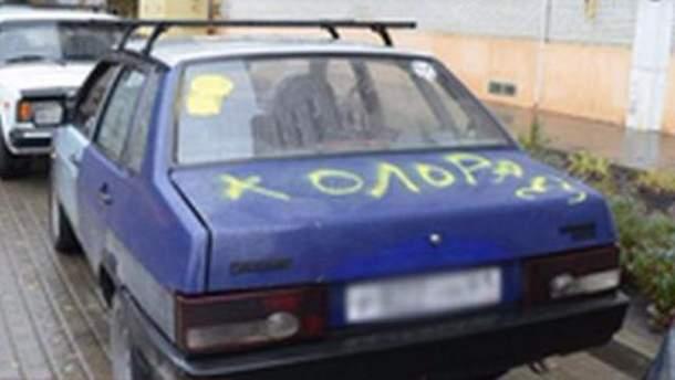 Фото розписаної машини