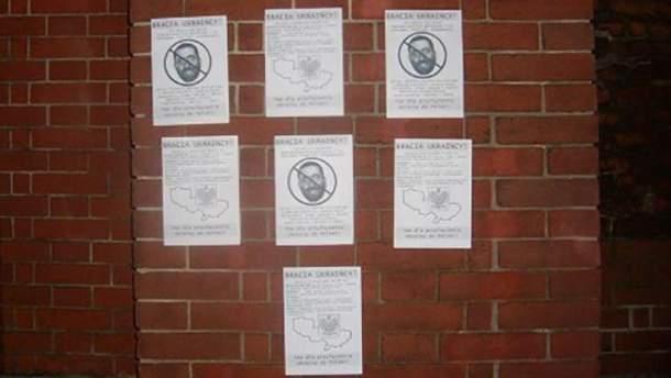 У Ґданську храм УГКЦ обклеїли провокаційними листівками