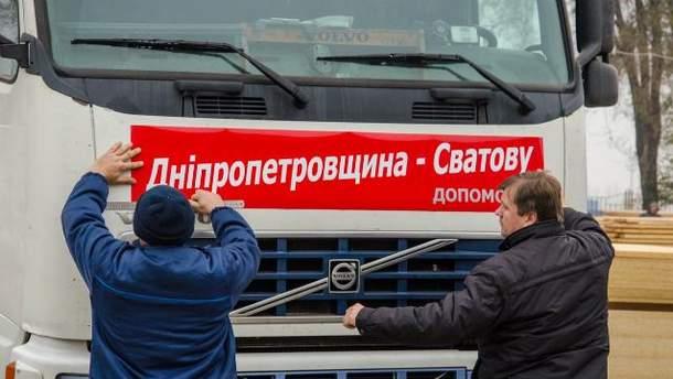 Ежедневно отправляем по 20 тонн стройматериалов на восстановление Сватово, — Резниченко