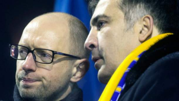 Саакашвили и Яценюк на Майдане