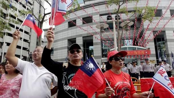 Тайванськие протестующие
