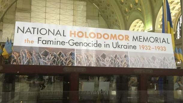У столиці США відкрили виставку про Голодомор в Україні