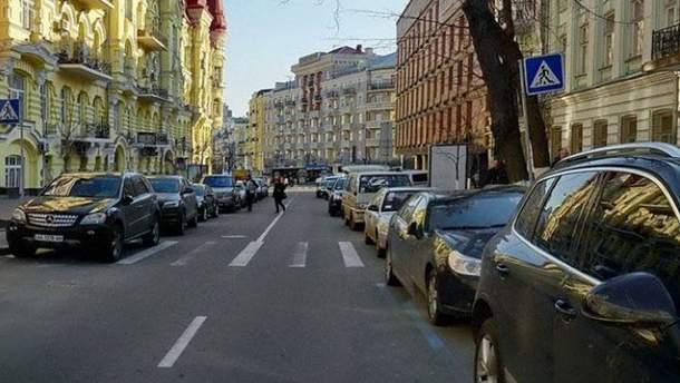 """Запаркована"" вулиця"
