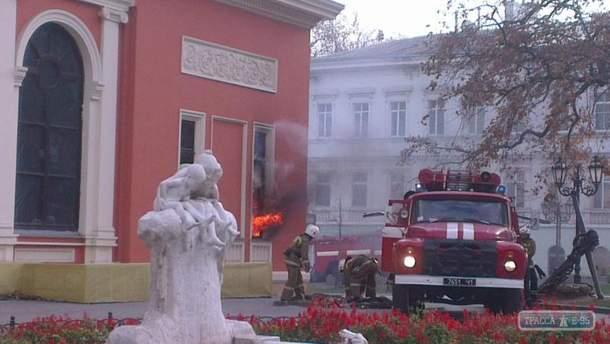 Пожежа у Музеї морського флоту