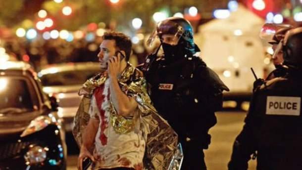 Теракти у Парижі