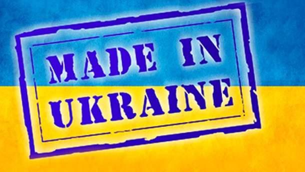 Українські товари заборонять в Росії