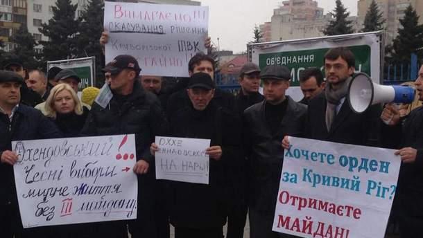 Протест під ЦВК