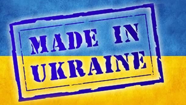 Отказ от украинских товаров