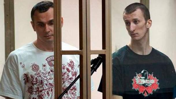 Олег Сенцов та Олександр Кольченко
