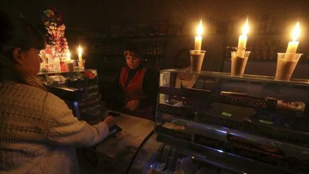 Крим без електрики