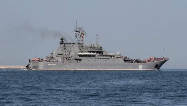 Російський військовий корабель