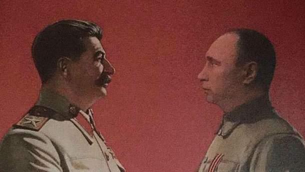Картина: Владимир Путин и Иосиф Сталин