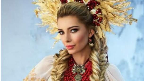 Анна Вергельская