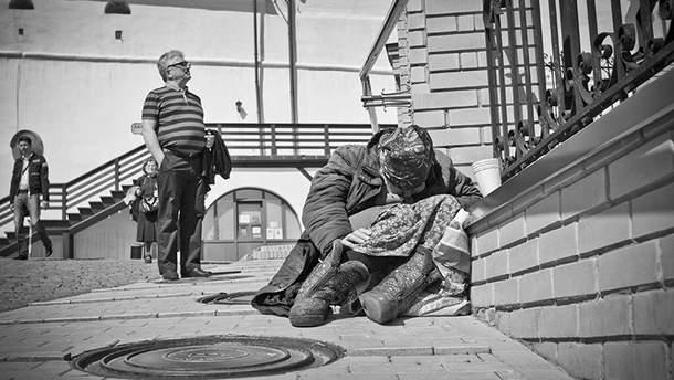 Рівень життя українців залишає бажати кращого