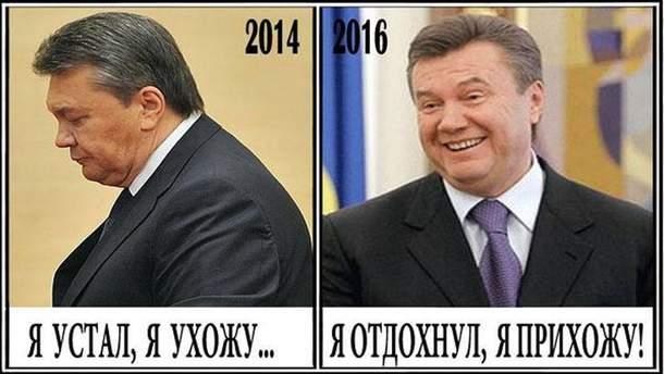 Зеленський запропонував люструвати всіх, хто був у владі останні 5 років - Цензор.НЕТ 6059
