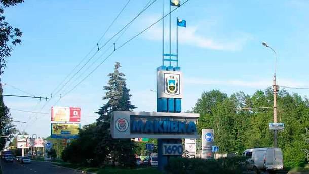 Макіївка