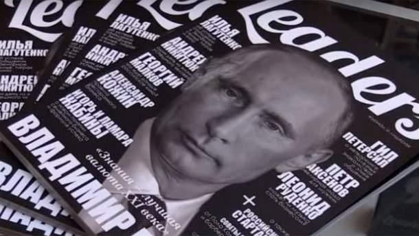 Журнал Leaders