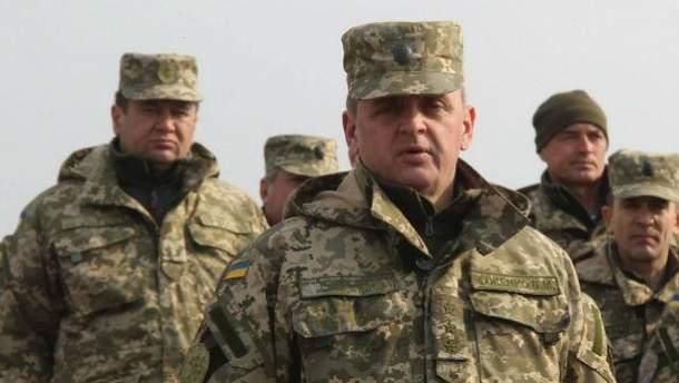 Начальник Генштаба Муженко