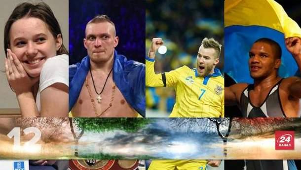 Спортивные победы 2015