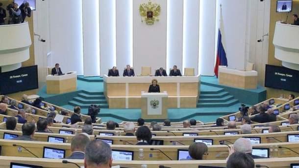 Рада Федерації Росії